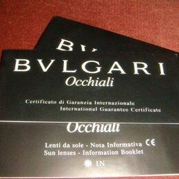 Подарочные сертификаты, карты, купоны - Сертификат на продукцию (очки) bvlgari, 0