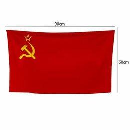 Флаги и гербы - Флаг Знамя СССР 60*90 см, 0