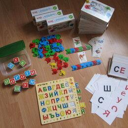 Развивающие игрушки - Обучающие материалы по русскому языку, 0