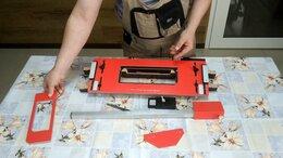Измерительные инструменты и приборы - Шаблон для врезки петель и замков, 0
