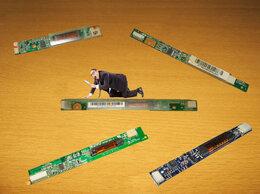Прочие комплектующие - Инверторы подсветки матрицы ноутбука, 0
