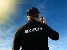 Охранник - Охранник в гостиницу, 0