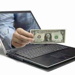 Специалисты - Консультант  онлайн-магазина ( совмещение), 0