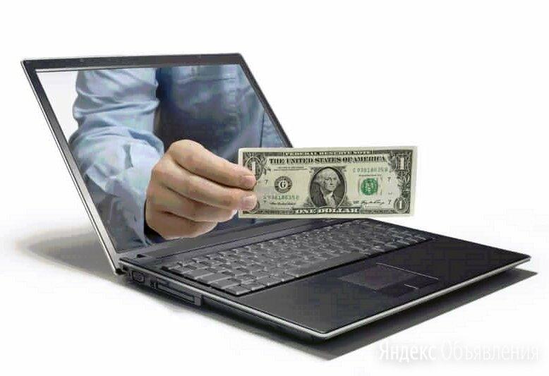 Консультант  онлайн-магазина ( совмещение) - Специалисты, фото 0