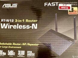 Оборудование Wi-Fi и Bluetooth - Роутер Wi Fi RT-N12, 0