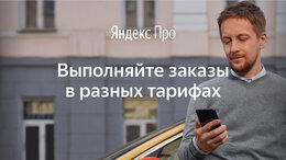 Водитель - водитель такси на личном автомобиле , 0