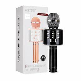 Системы караоке - Беспроводные караоке микрофоны - Караоке…, 0