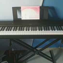 Клавишные инструменты - Электронное пианино, 0