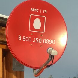 Спутниковое телевидение - Настройка, монтаж спутниковых антенн, 0