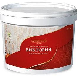 Фактурные декоративные покрытия - Покрытие декоративное D720 Виктория 7кг Оптимист, 0