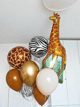 Воздушные шары - Набор Сафари, 0