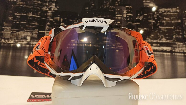 Защитные очки маска мотокросс мото эндуро по цене 1600₽ - Маски, фото 0