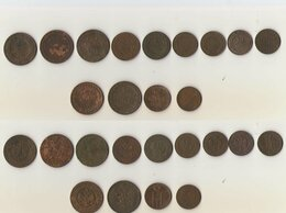 Монеты - Монеты Российской Империи, 0