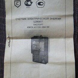 Счётчики электроэнергии - Паспорт счётчика электроэнергии ЦЭ6807 (оригинал), 0