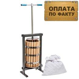 Соковыжималки и соковарки - Соковыжималка Пресс для Сока, Вилен 25л (дуб), 0