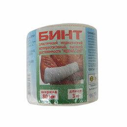 Йога - Бинт эластичный С743Г7 80мм*3,0м ES-0039, 0