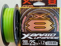 Леска и шнуры - Шнур YGK XBRAID UPGRADE X8 #1.2 (25lb)-200m, 0
