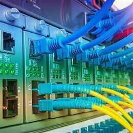Прочее сетевое оборудование - Создание локальных компьютерных сетей (лвс,скс), 0