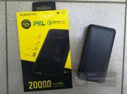 Универсальные внешние аккумуляторы - Повер банк Borofone BT26A 20000 mAh, 0