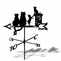 Флюгеры - Флюгер 4 Кошки, 0