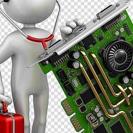 IT, интернет, связь, телеком - Сисадмин, инженер-электронщик, удаленка, вахта, 0