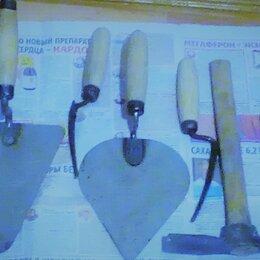 Инструменты для нанесения строительных смесей - Мастерки,расшивка,, 0