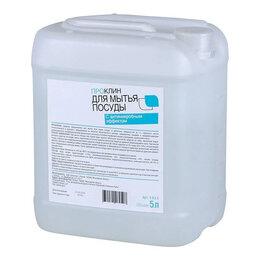 """Дезинфицирующие средства - Средство для мытья посуды """"Проклин""""с дезинфицирующим эффектом 5л серия СЕПТОЛИТ, 0"""