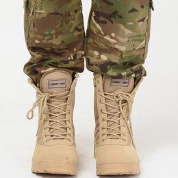 Ботинки - Берцы(ботинки) тактические Combat S.W.A.T. песочный (СВ) , летние, 0
