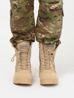 Ботинки - Берцы(ботинки) тактические Combat S.W.A.T.…, 0