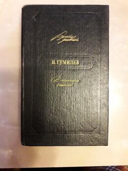 Художественная литература - Гумелев  В огненном столпе (Русские дневники), 0
