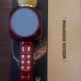 Микрофоны и усилители голоса - Красный микрофон караоке, 0