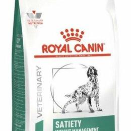 Корма  - ROYAL CANIN для собак для контроля веса на 1 стадии Satiety Weight Management, 0