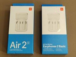Наушники и Bluetooth-гарнитуры - Xiaomi Air 2 SE, новые, белые, чехол, 0