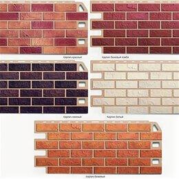 Фасадные панели - Фасадные панели Кирпич Альта Профиль , 0
