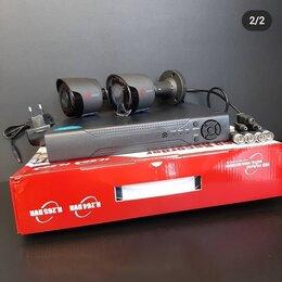 Камеры видеонаблюдения - Видеонаблюдение.Комплект на 2камеры qtech, 0
