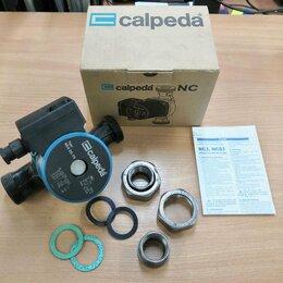 Насосы и комплектующие - Насос Calpeda NC3 25-70, 0
