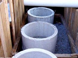 Железобетонные изделия - Доставка бетонных колец , 0