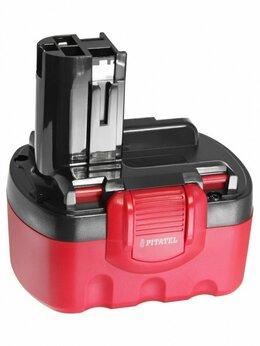Аккумуляторы и зарядные устройства - Аккумулятор Bosch 2607335275, 2607335711 14.4V…, 0