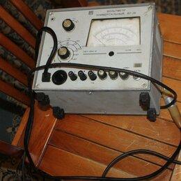 Измерительные инструменты и приборы - прибор вольтметр ссср, 0