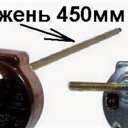 Аксессуары и запчасти - Термостат в/н RTS3 450mm 70/90C (20A-250V), кругл, 0