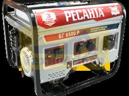 Электрогенераторы - Электрогенератор БГ 6500 Р Ресанта, 0