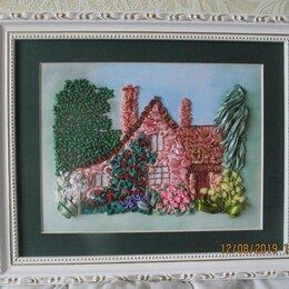 Картины, постеры, гобелены, панно - Картина вышитая лентами *Домик в деревне*, 0