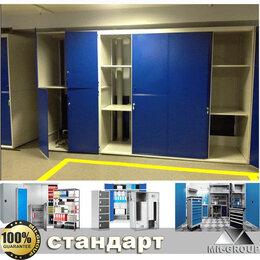 Мебель для учреждений - Шкаф металлический, 0