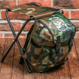 Походная мебель - Туристический стул-рюкзак, 0