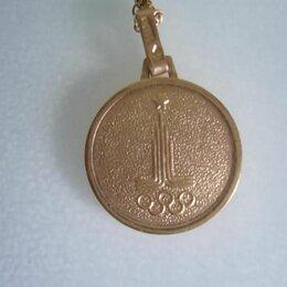 Кулоны и подвески - Золото, двойной кулон, подвеска знак зодиака Овен, 0