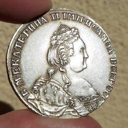 Монеты - Рубль 1789 Екатерина II, 0