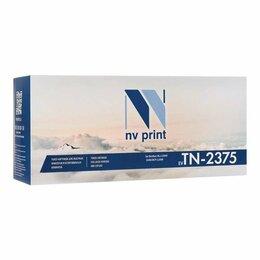 Картриджи - Картридж лазерный NV PRINT (NV-TN2375) для…, 0