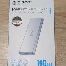 Внешние жесткие диски и SSD - Orico M.2 nvme USB Type C 3,1 10Gbps SSD новый, 0