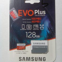 Карты памяти - Новая карта памяти Samsung 128 Гб, 0