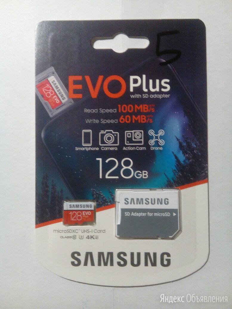 Новая карта памяти Samsung 128 Гб по цене 2000₽ - Карты памяти, фото 0